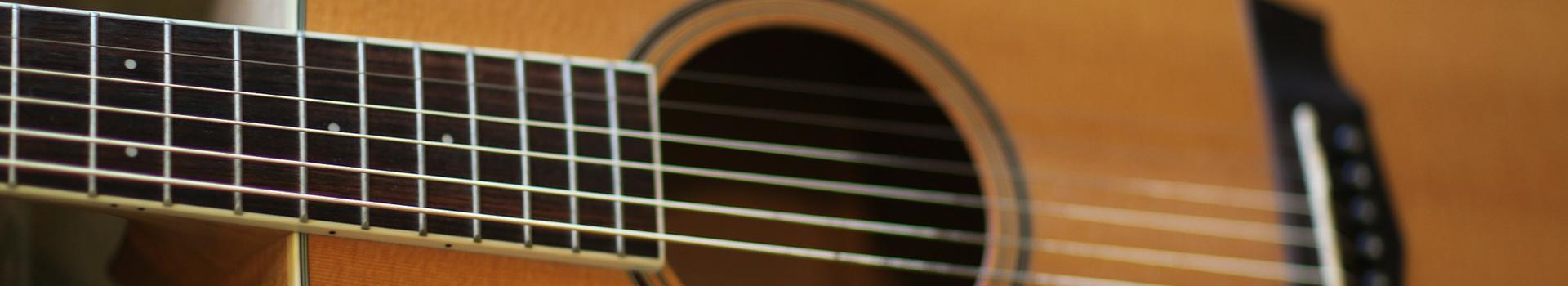 banner_guitar